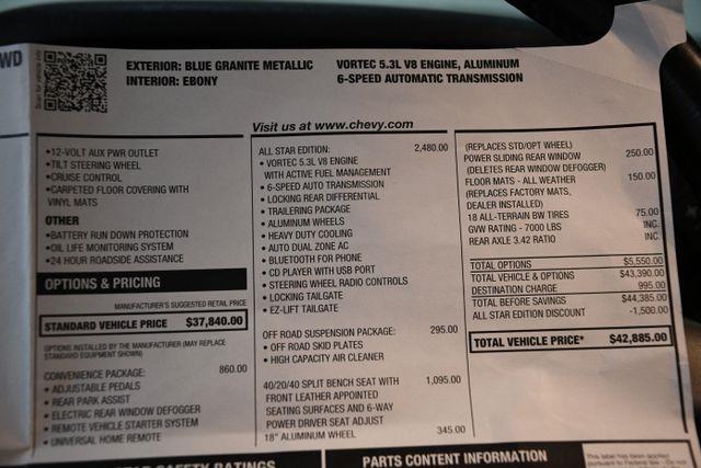 2013 Chevrolet Silverado 1500 LT photo