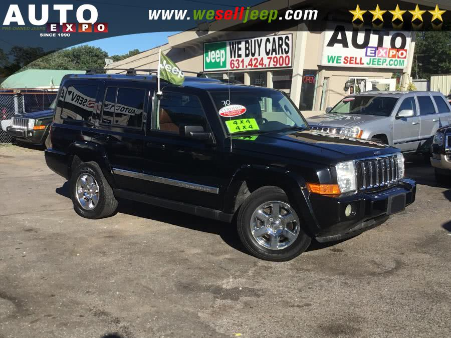 Used Jeep Commander 4dr Limited 4WD 2006 | Auto Expo. Huntington, New York