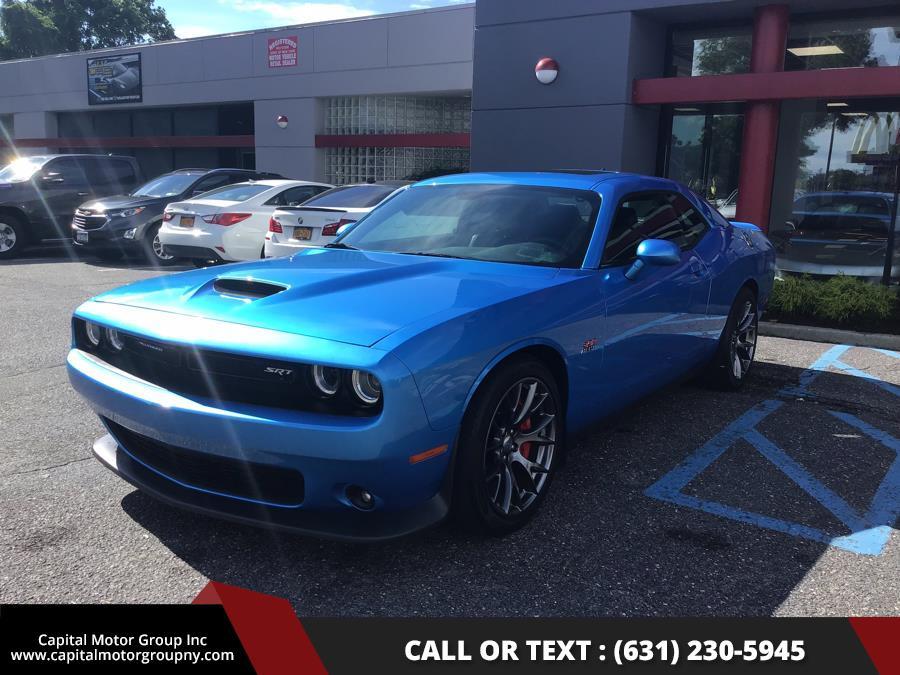 Used Dodge Challenger 2dr Cpe SRT 392 2015   Capital Motor Group Inc. Medford, New York