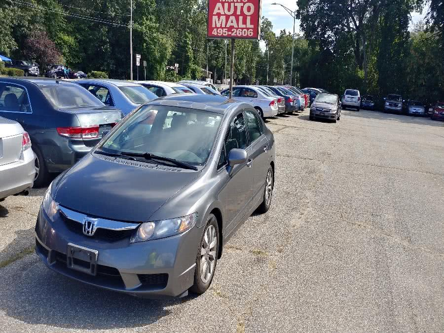 Used 2009 Honda Civic Sdn in Chicopee, Massachusetts | Matts Auto Mall LLC. Chicopee, Massachusetts