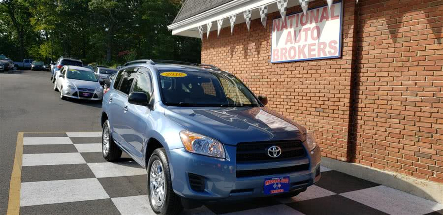 Used Toyota RAV4 4WD 4dr AT 2010   National Auto Brokers, Inc.. Waterbury, Connecticut