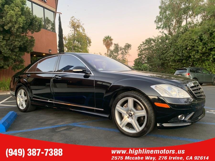 Used Mercedes-Benz S 550 AMG 5.5L V8 RWD 2007   High Line Motors LLC. Irvine, California