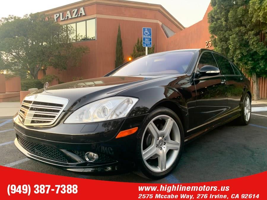 Used 2007 Mercedes-Benz S 550 AMG in Irvine, California | High Line Motors LLC. Irvine, California