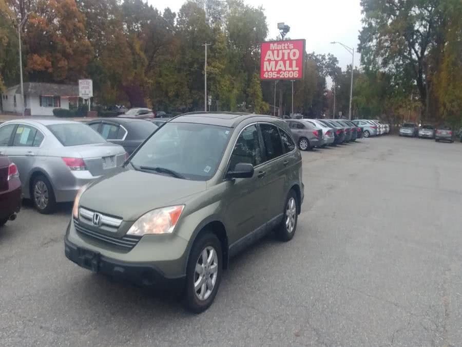 Used 2008 Honda CR-V in Chicopee, Massachusetts   Matts Auto Mall LLC. Chicopee, Massachusetts