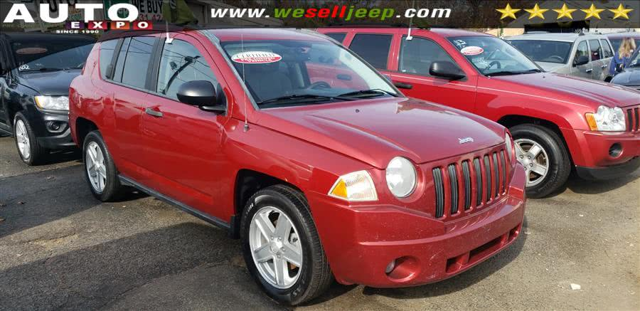 Used 2007 Jeep Compass in Huntington, New York | Auto Expo. Huntington, New York