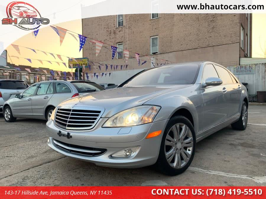 Used 2008 Mercedes-Benz S-Class in Jamaica Queens, New York | BH Auto. Jamaica Queens, New York