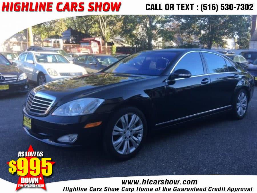 Used 2009 Mercedes-Benz S-Class in West Hempstead, New York | Highline Cars Show Corp. West Hempstead, New York