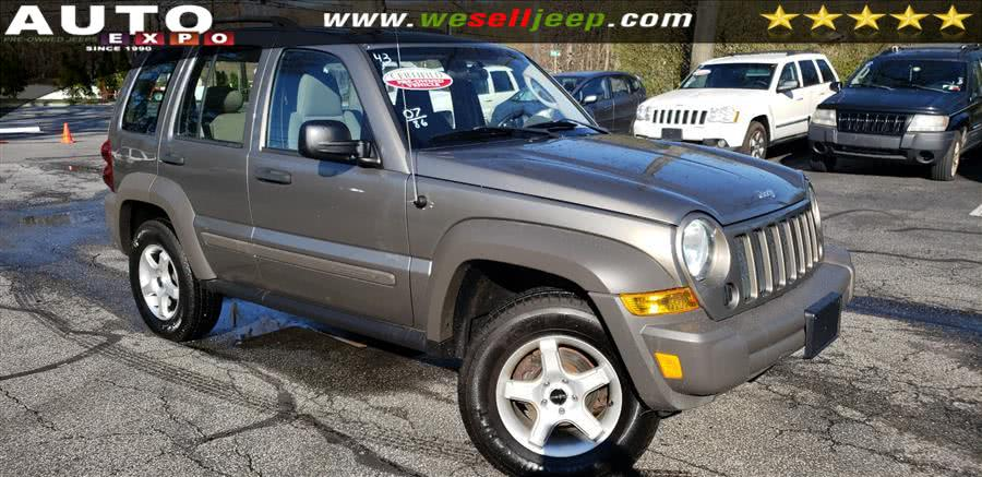 Used 2007 Jeep Liberty in Huntington, New York | Auto Expo. Huntington, New York