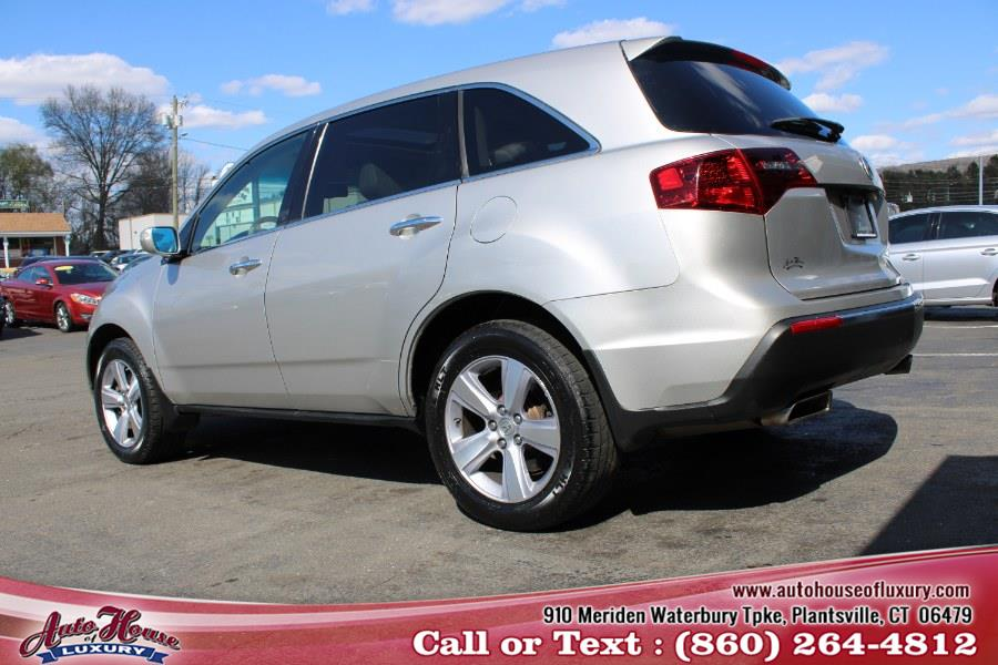 Used Acura MDX AWD 4dr 2013 | Auto House of Luxury. Plantsville, Connecticut
