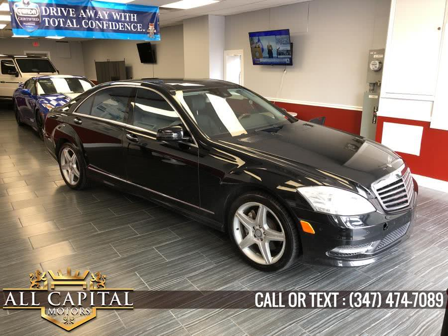 Used 2011 Mercedes-Benz S-Class in Brooklyn, New York | All Capital Motors. Brooklyn, New York