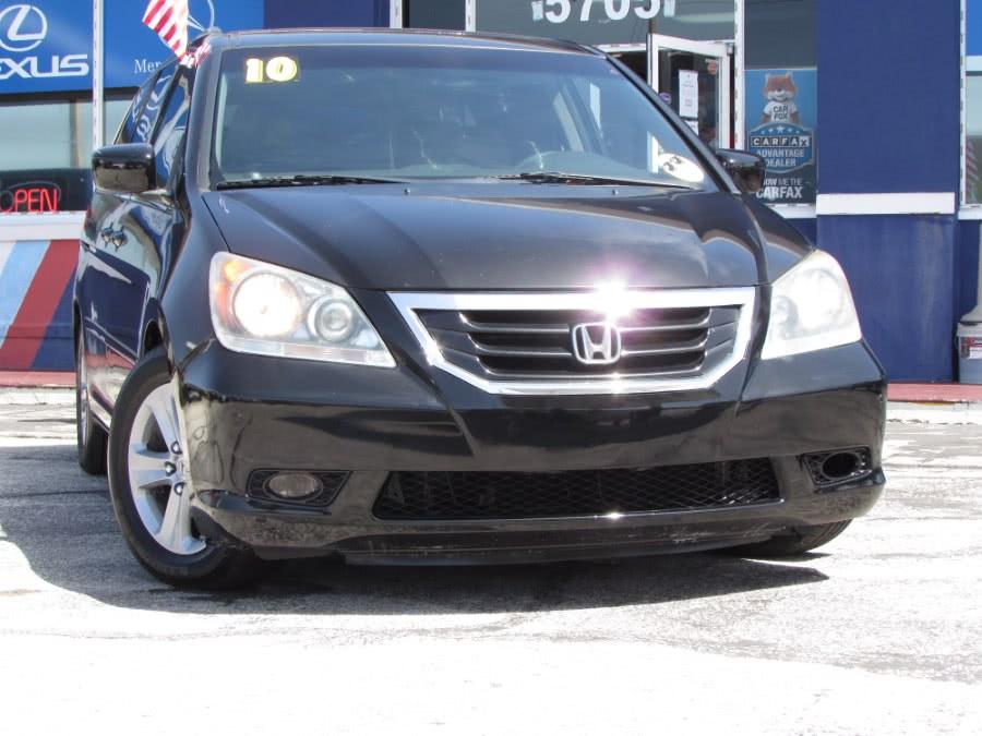 The 2010 Honda Odyssey Touring photos