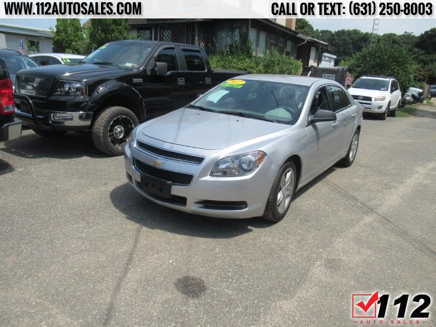 Used Chevrolet Malibu 4dr Sdn LS w/1FL 2012 | 112 Auto Sales. Patchogue, New York