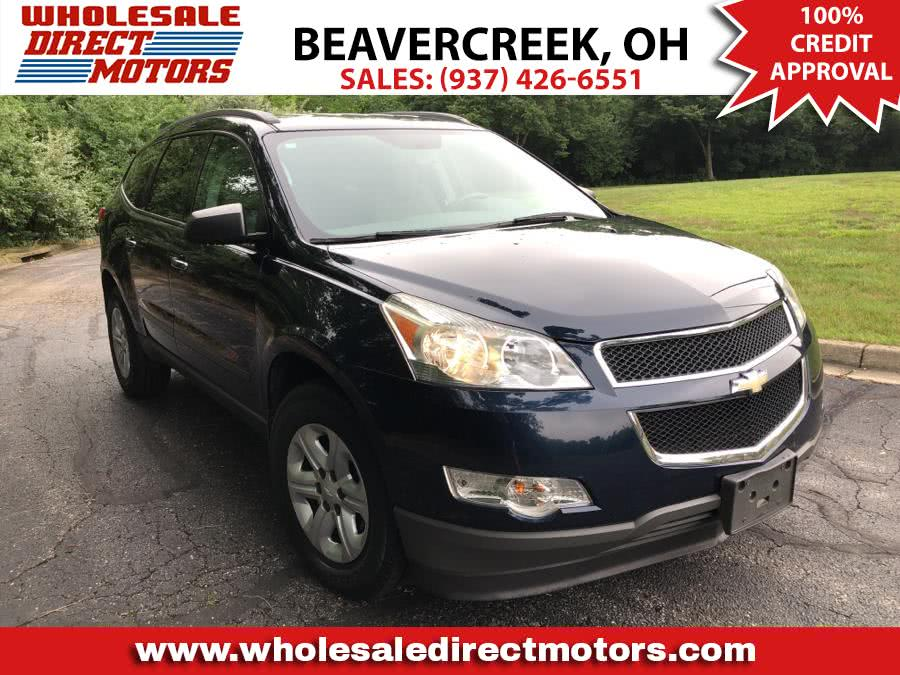 Used 2012 Chevrolet Traverse in Beavercreek, Ohio | Wholesale Direct Motors. Beavercreek, Ohio