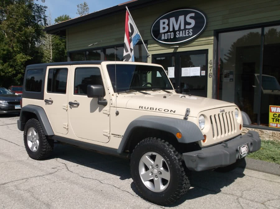 Used 2011 Jeep Wrangler Unlimited in Brooklyn, Connecticut | Brooklyn Motor Sports Inc. Brooklyn, Connecticut