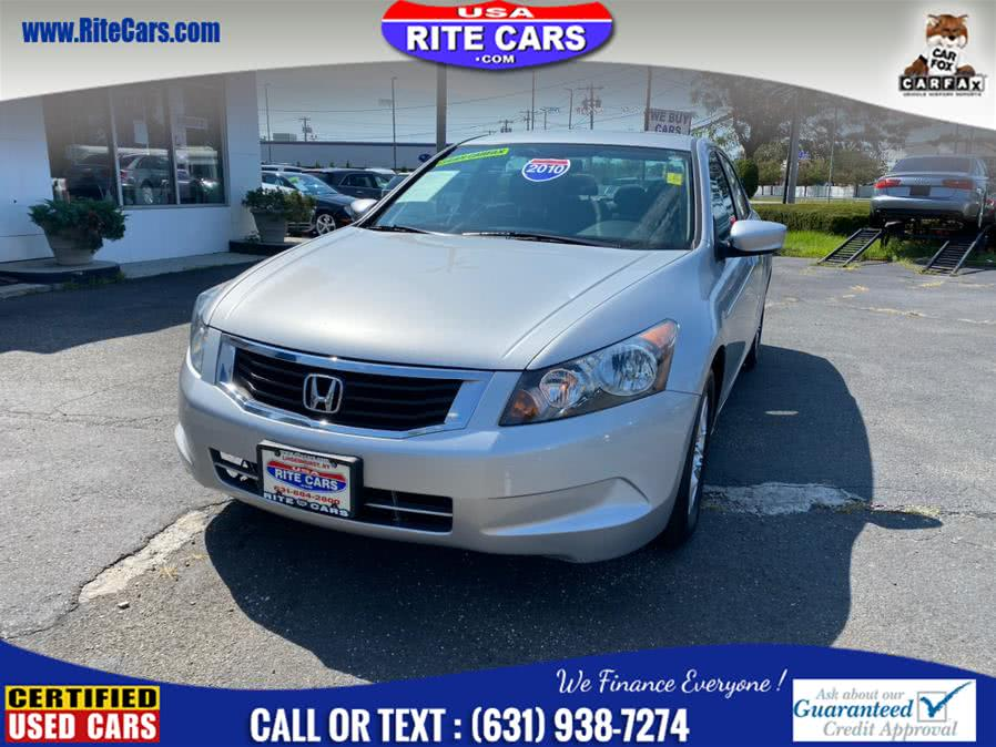 Used Honda Accord Sdn 4dr I4 Auto LX-P 2010 | Rite Cars, Inc. Lindenhurst, New York