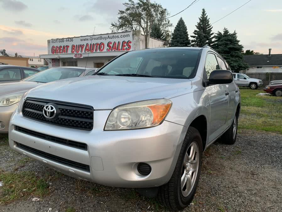 Used Toyota RAV4 4dr Base 4-cyl 4WD 2006 | Great Buy Auto Sales. Copiague, New York