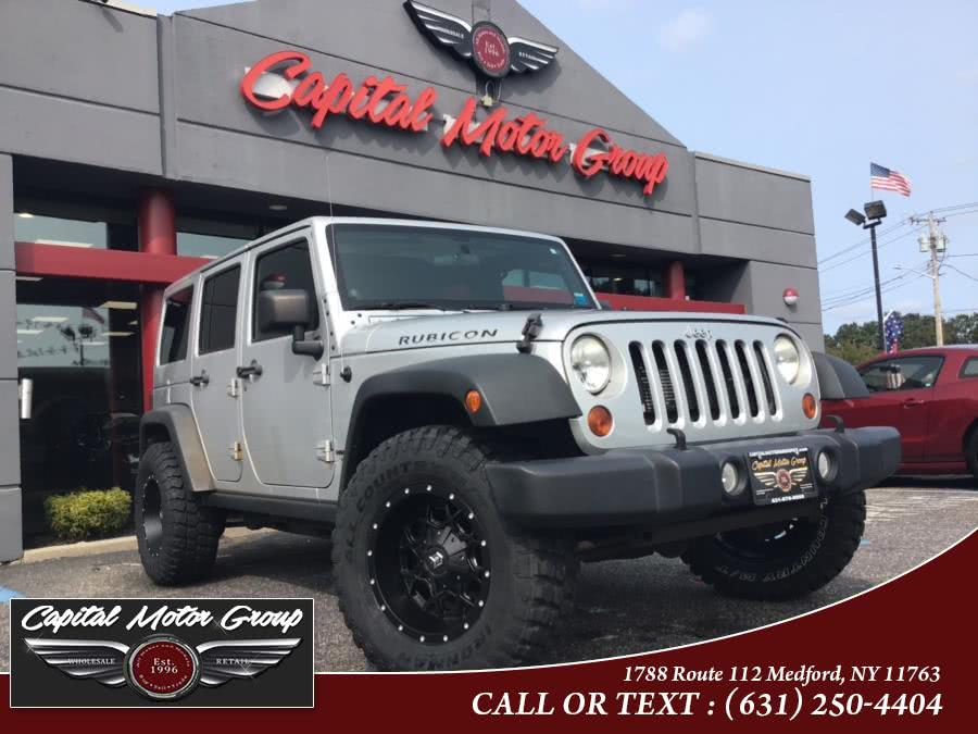 Used Jeep Wrangler Unlimited 4WD 4dr Rubicon 2012 | Capital Motor Group Inc. Medford, New York