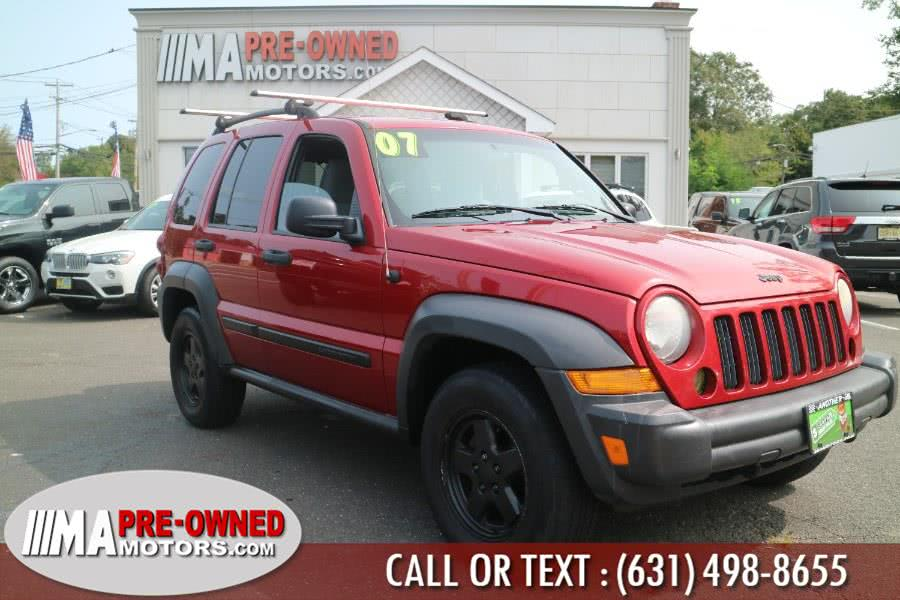 Used 2007 Jeep Liberty in Huntington, New York | M & A Motors. Huntington, New York