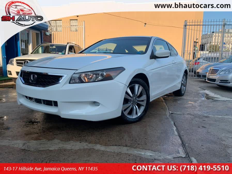 Used 2009 Honda Accord Cpe in Jamaica Queens, New York | BH Auto. Jamaica Queens, New York