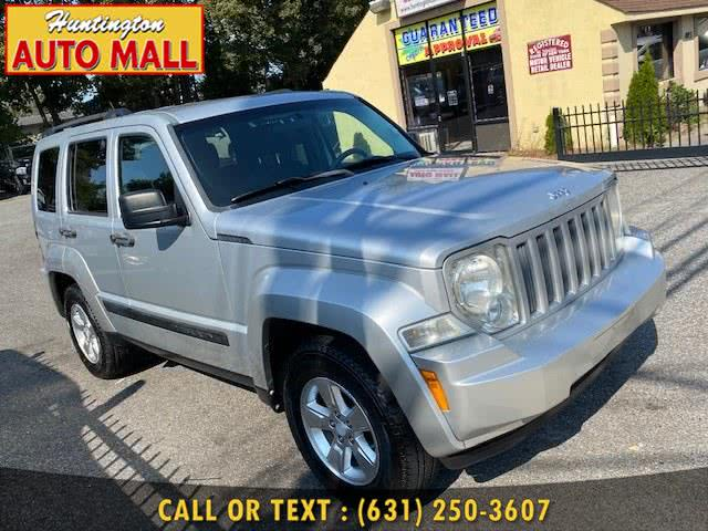 Used 2012 Jeep Liberty in Huntington Station, New York | Huntington Auto Mall. Huntington Station, New York
