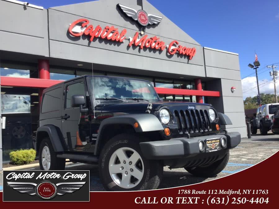 Used 2012 Jeep Wrangler in Medford, New York | Capital Motor Group Inc. Medford, New York