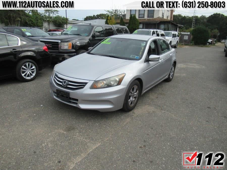 Used Honda Accord Sdn 4dr I4 Auto LX-P 2011 | 112 Auto Sales. Patchogue, New York