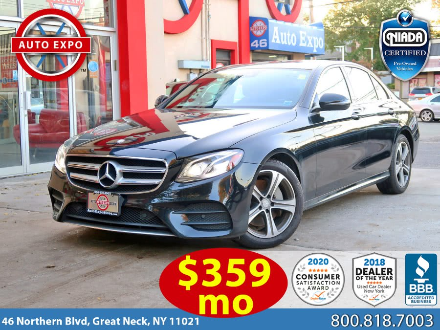 Used 2017 Mercedes-benz E-class in Great Neck, New York | Auto Expo Ent Inc.. Great Neck, New York