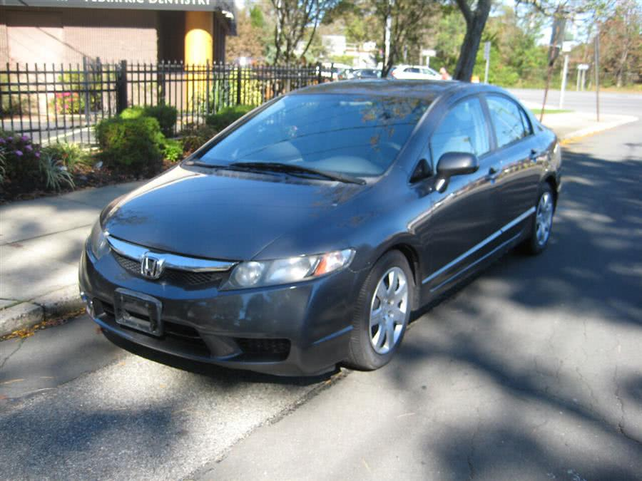 Used 2011 Honda Civic in Massapequa, New York | Rite Choice Auto Inc.. Massapequa, New York