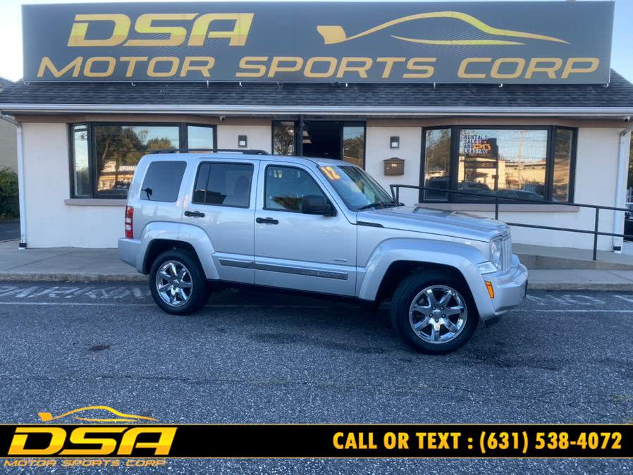 Used 2012 Jeep Liberty in Commack, New York | DSA Motor Sports Corp. Commack, New York