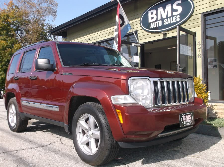 Used 2008 Jeep Liberty in Brooklyn, Connecticut | Brooklyn Motor Sports Inc. Brooklyn, Connecticut