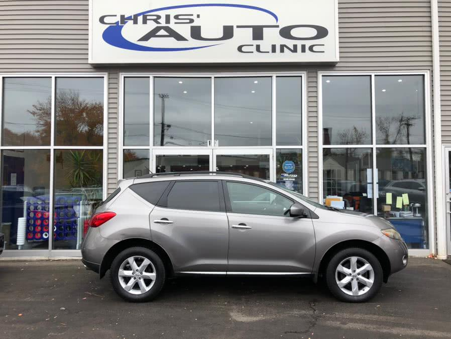 Used 2009 Nissan Murano in Plainville, Connecticut | Chris's Auto Clinic. Plainville, Connecticut