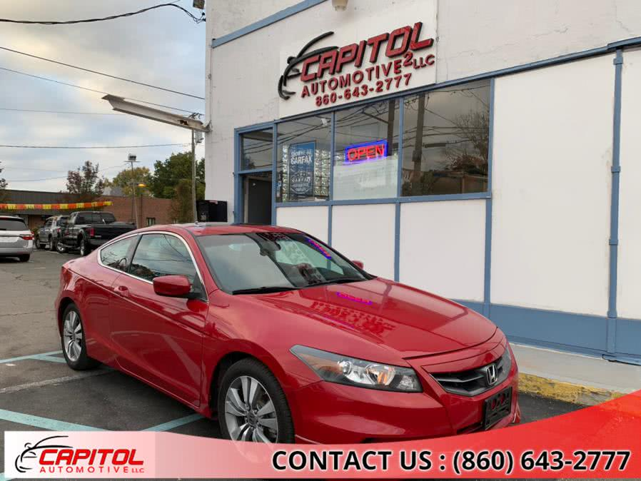 Used Honda Accord Cpe 2dr I4 Auto EX-L 2011 | Capitol Automotive 2 LLC. Manchester, Connecticut