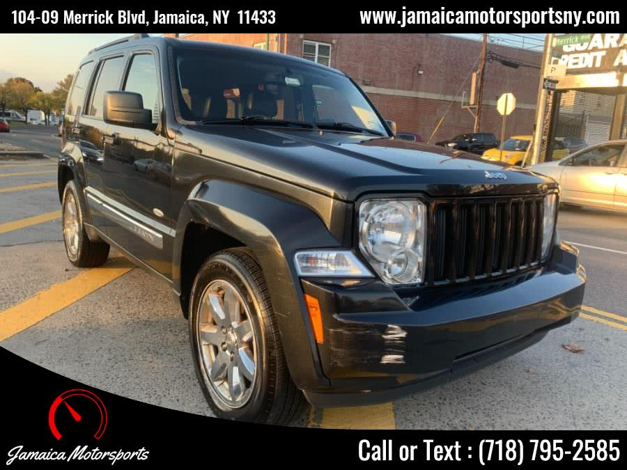 Used 2012 Jeep Liberty in Jamaica, New York | Jamaica Motor Sports . Jamaica, New York