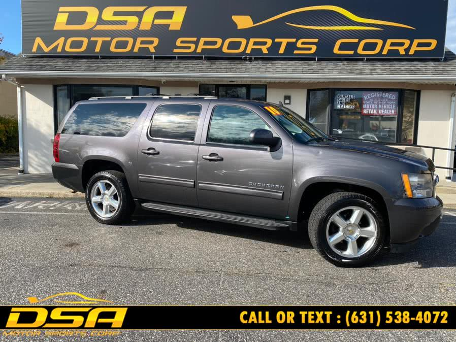 Used 2010 Chevrolet Suburban in Commack, New York | DSA Motor Sports Corp. Commack, New York