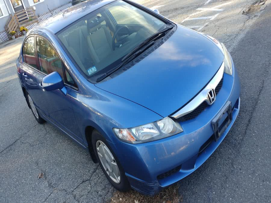 Used 2009 Honda Civic Hybrid in Chicopee, Massachusetts | Matts Auto Mall LLC. Chicopee, Massachusetts