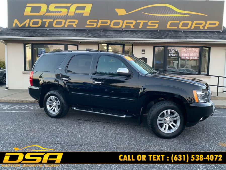Used 2008 Chevrolet Tahoe in Commack, New York | DSA Motor Sports Corp. Commack, New York