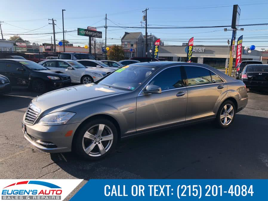 Used 2012 Mercedes-Benz S-Class in Philadelphia, Pennsylvania | Eugen's Auto Sales & Repairs. Philadelphia, Pennsylvania