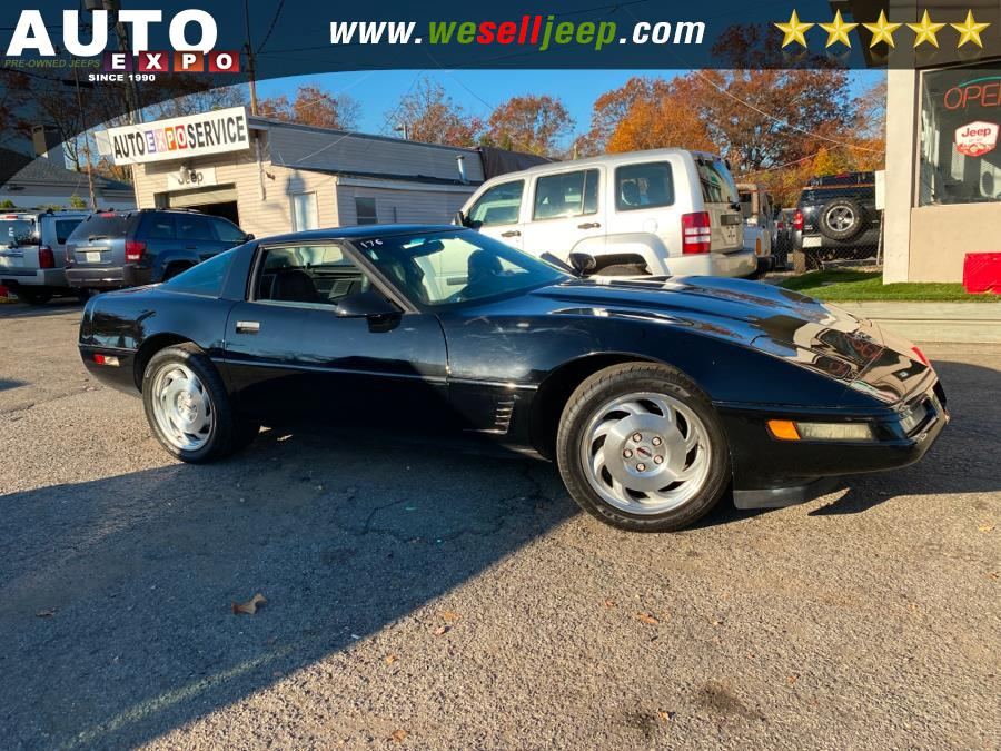 Used Chevrolet Corvette 2dr Coupe 1995 | Auto Expo. Huntington, New York