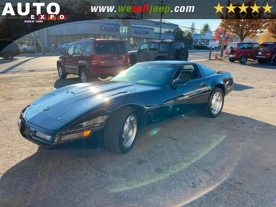 Used 1995 Chevrolet Corvette in Huntington, New York | Auto Expo. Huntington, New York