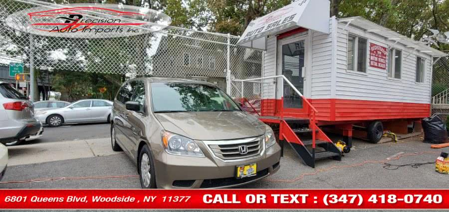 Used 2010 Honda Odyssey in Woodside , New York | Precision Auto Imports Inc. Woodside , New York