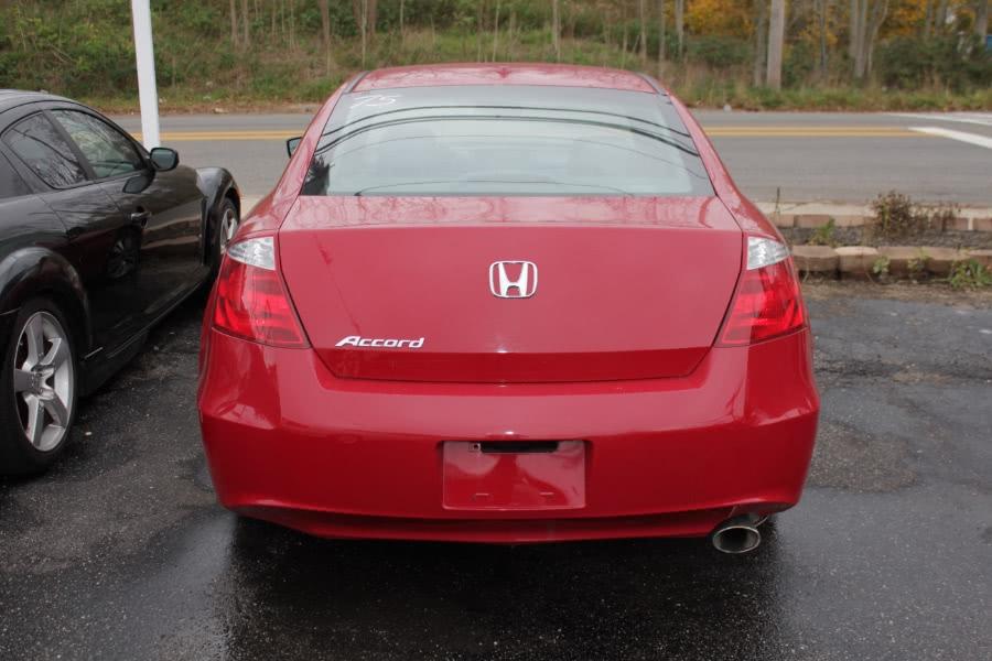 Used Honda Accord Cpe 2dr I4 Man EX-L 2008 | Boss Auto Sales. West Babylon, New York