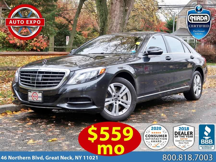 Used 2017 Mercedes-benz S-class in Great Neck, New York | Auto Expo Ent Inc.. Great Neck, New York