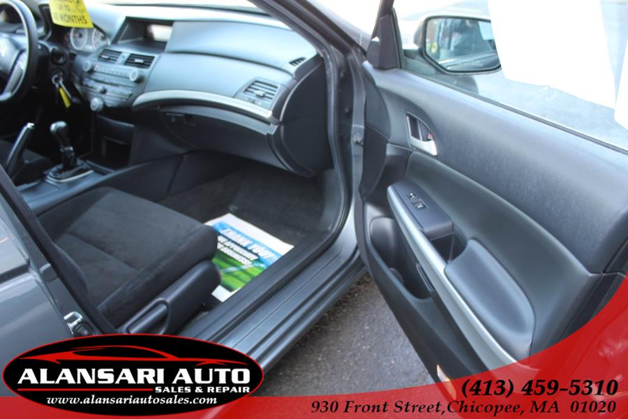 Used Honda Accord Sdn 4dr I4 Man EX 2008   AlAnsari Auto Sales & Repair . Chicopee, Massachusetts