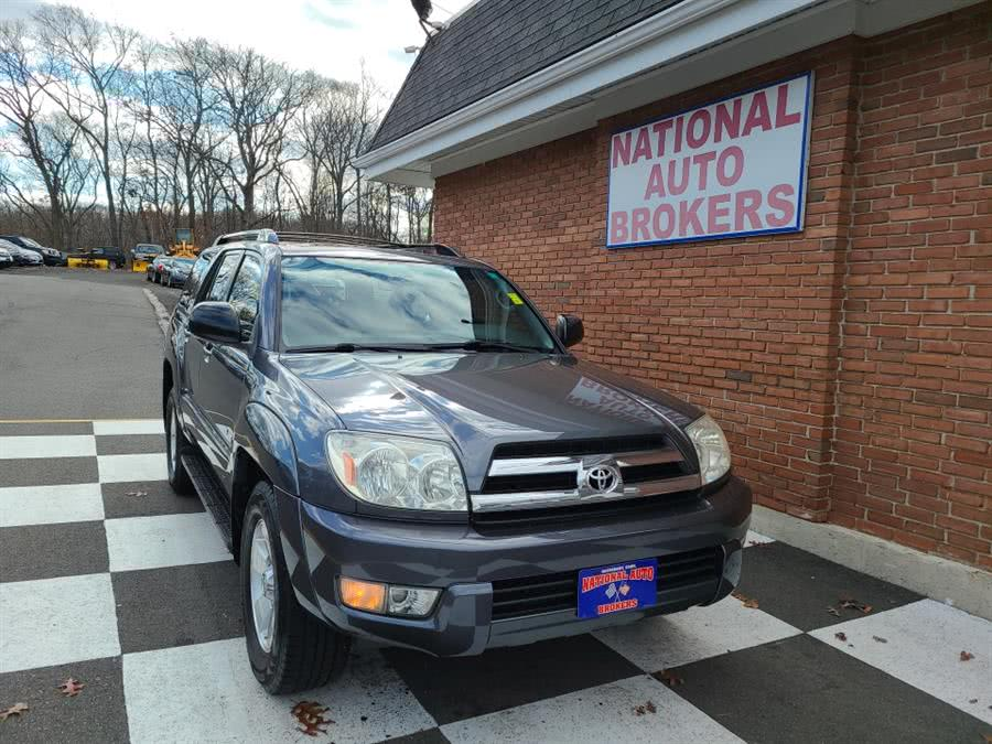 Used 2005 Toyota 4Runner in Waterbury, Connecticut | National Auto Brokers, Inc.. Waterbury, Connecticut
