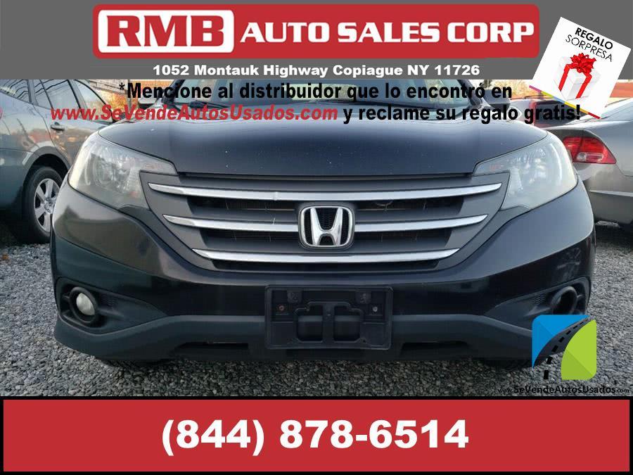 2013 Honda CR-V EX photo