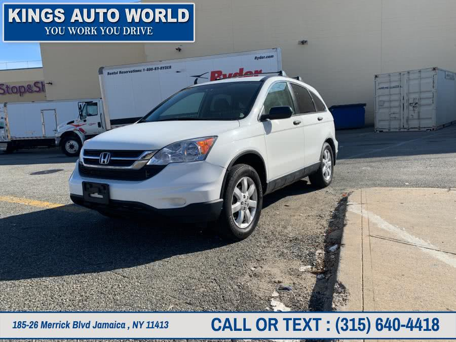 Used Honda CR-V 4WD 5dr SE 2011 | Kings Auto World. Jamaica , New York