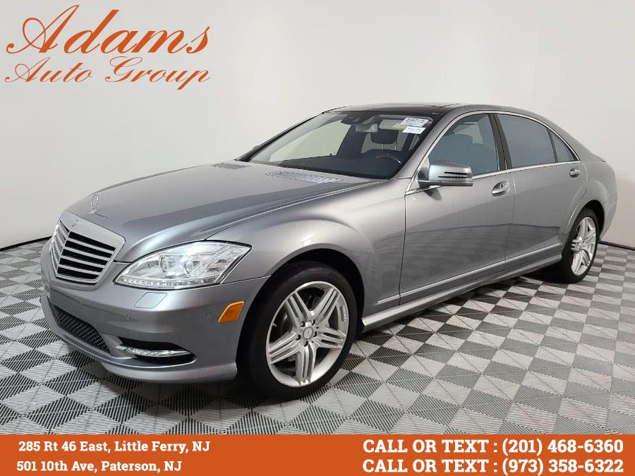 Used 2013 Mercedes-Benz S-Class in Paterson, New Jersey | Adams Auto Group. Paterson, New Jersey