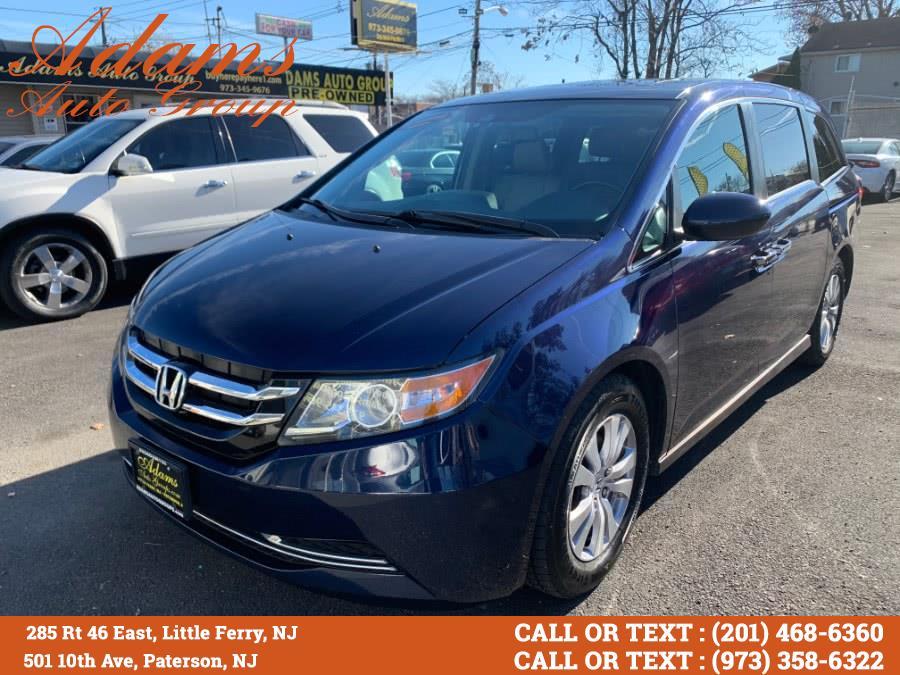 Used 2014 Honda Odyssey in Little Ferry , New Jersey | Adams Auto Group . Little Ferry , New Jersey