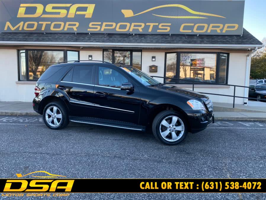 Used 2011 Mercedes-Benz M-Class in Commack, New York | DSA Motor Sports Corp. Commack, New York