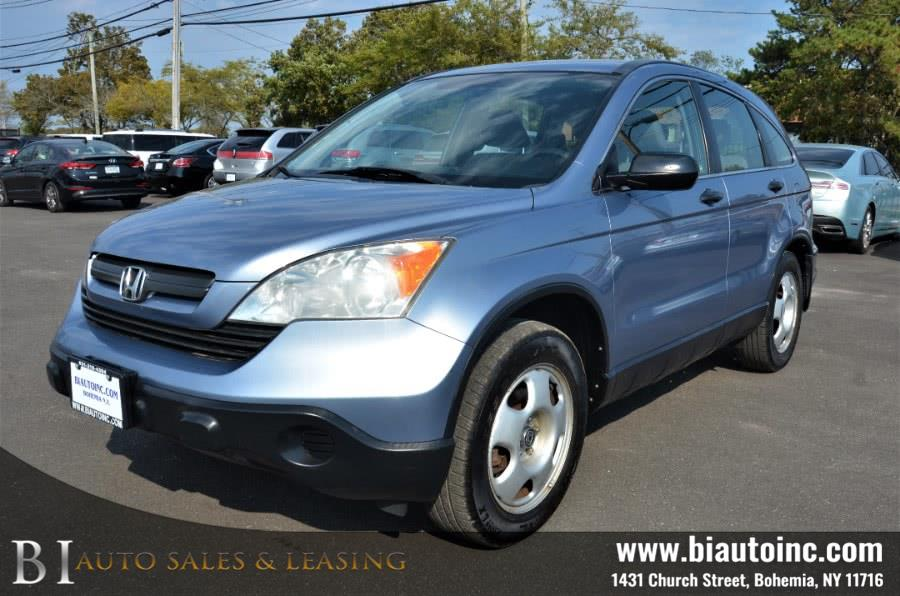 Used Honda CR-V 4WD 5dr LX 2007 | B I Auto Sales. Bohemia, New York